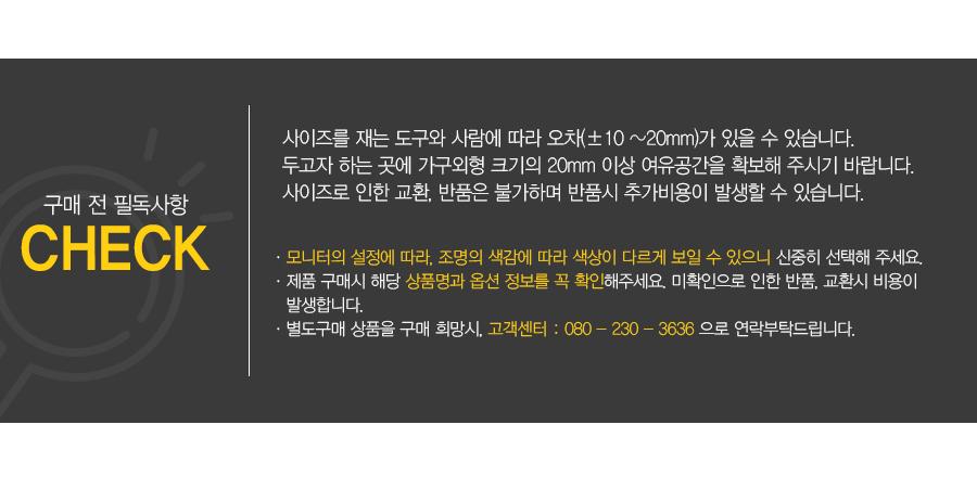 02-3_info_check.jpg