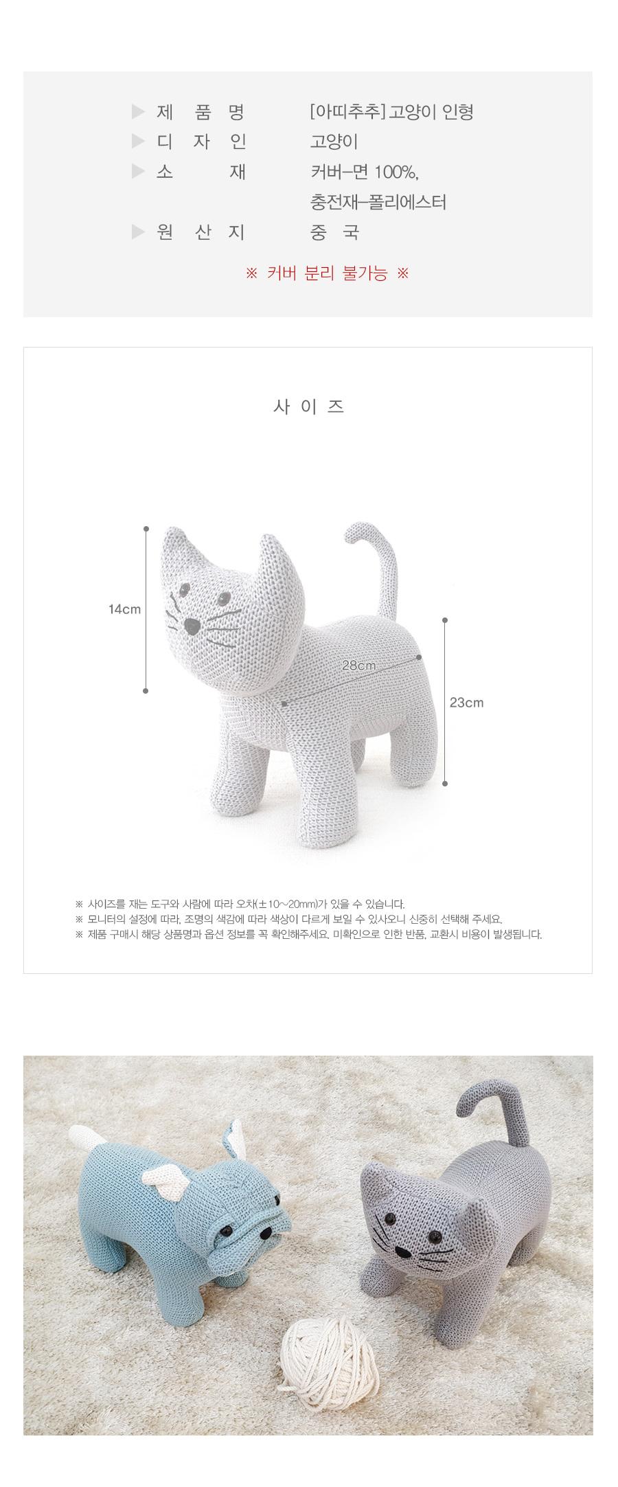 02-2_info_cat.jpg