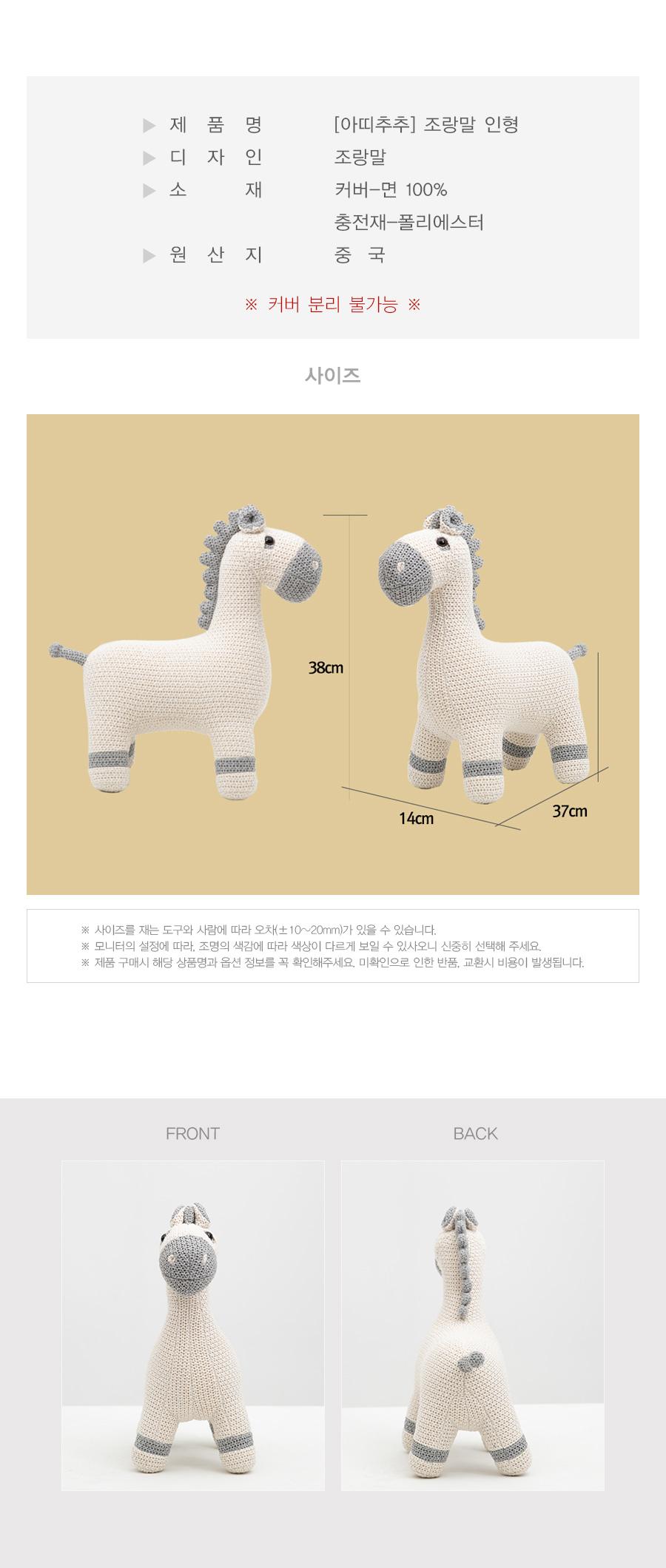 02-2_info_pony.jpg