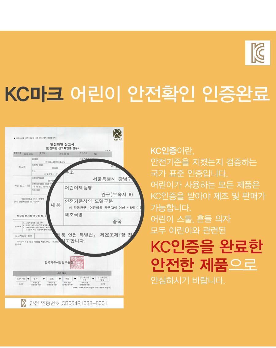 02-3_info_KC.jpg