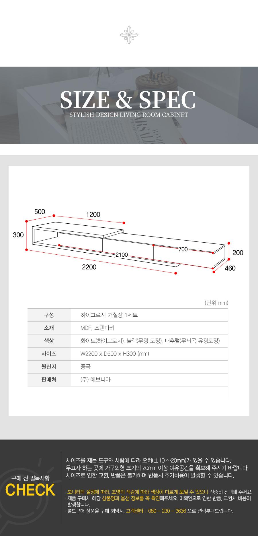 02-1_info.jpg