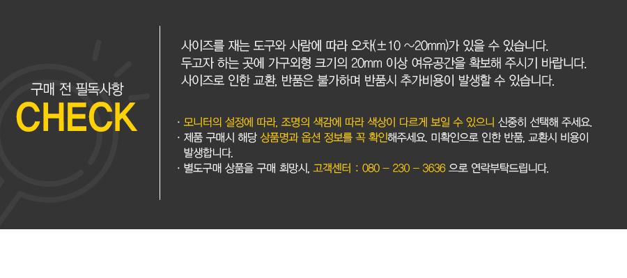 02-2_info.jpg