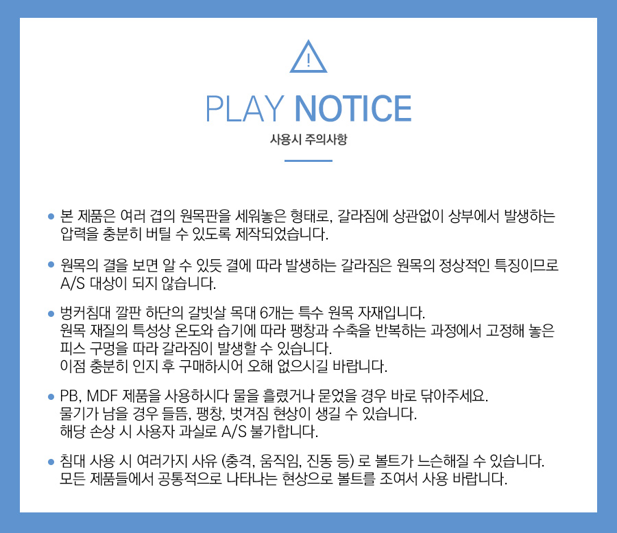 03-4_notice.jpg