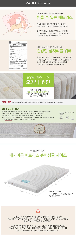 06-1_mattress.jpg