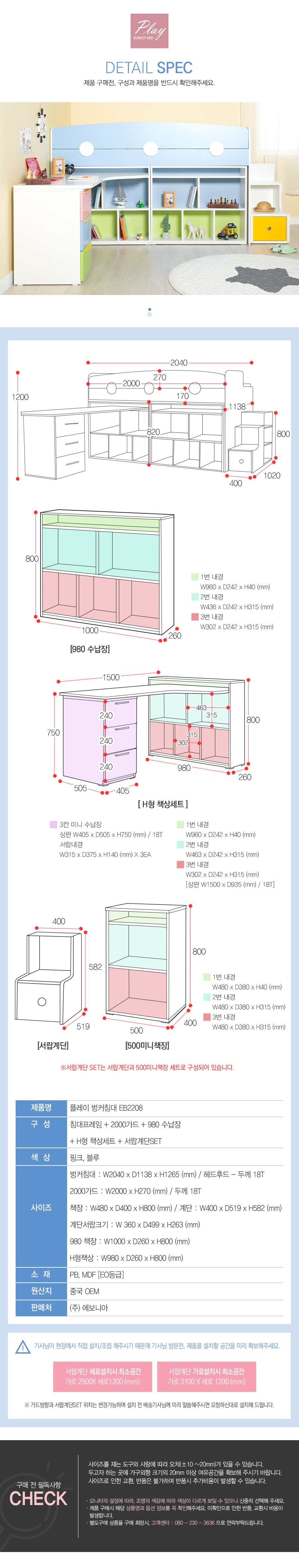 02-3_info.jpg