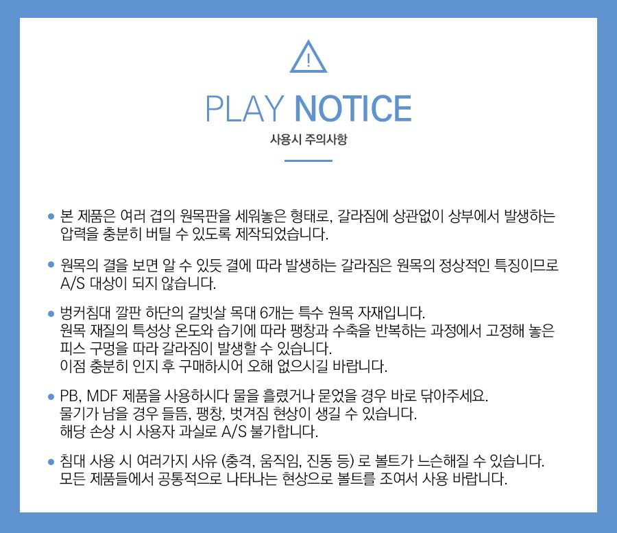 03-5_notice.jpg