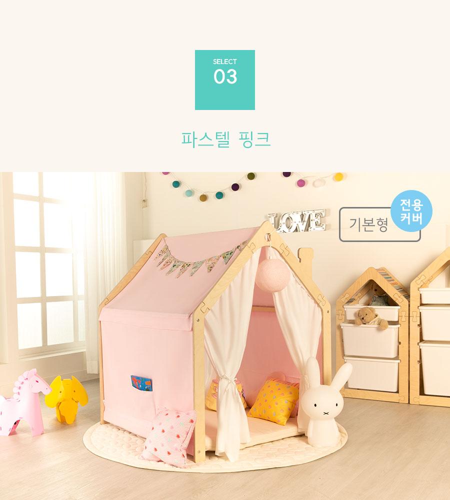 05-1-03_pastel pink.jpg