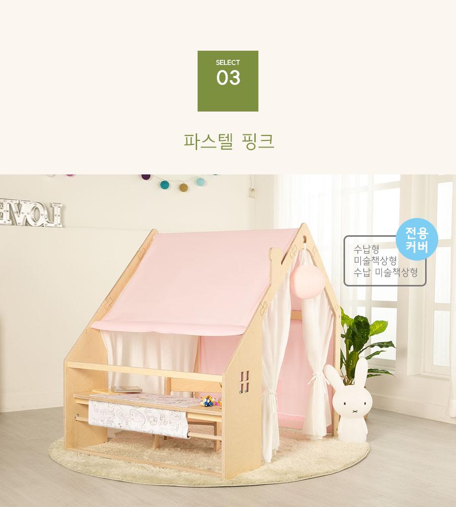 05-3-03_pastel pink.jpg