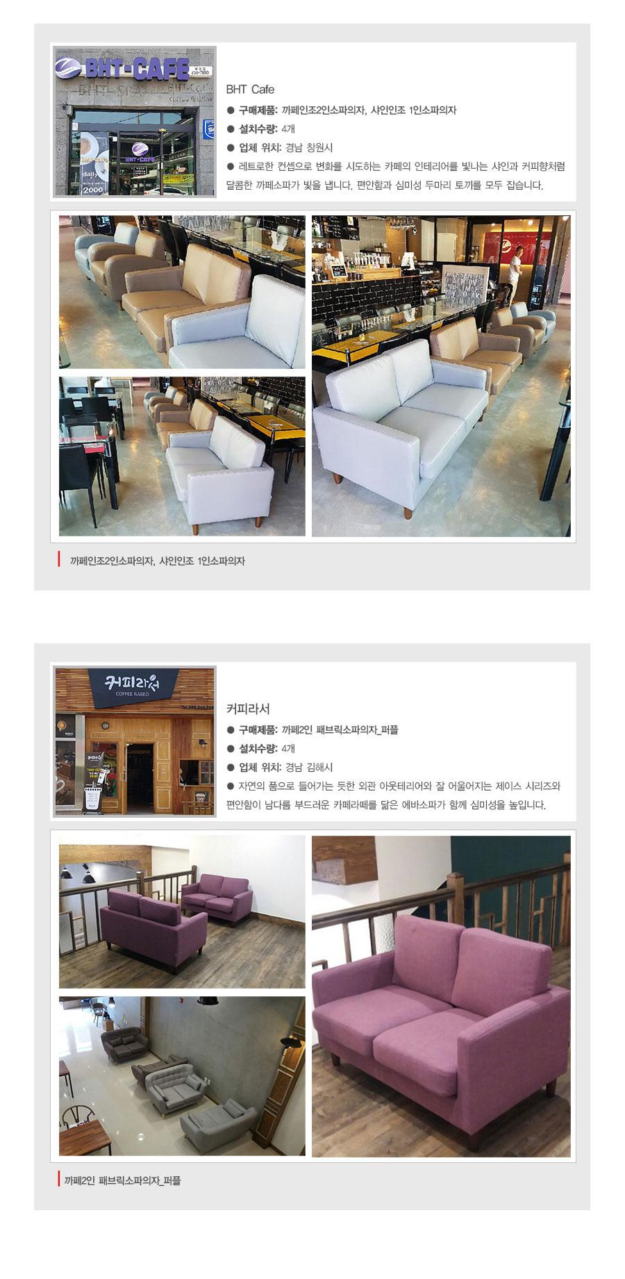 foot_cafe-2p.jpg