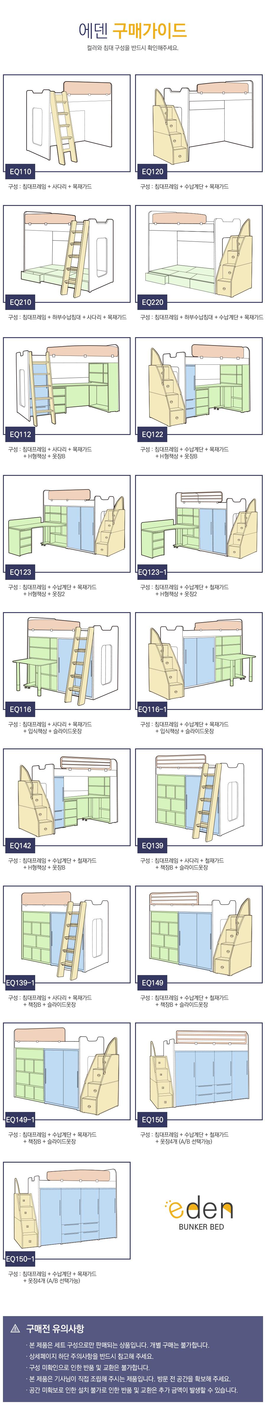 01-4_guide_1.jpg