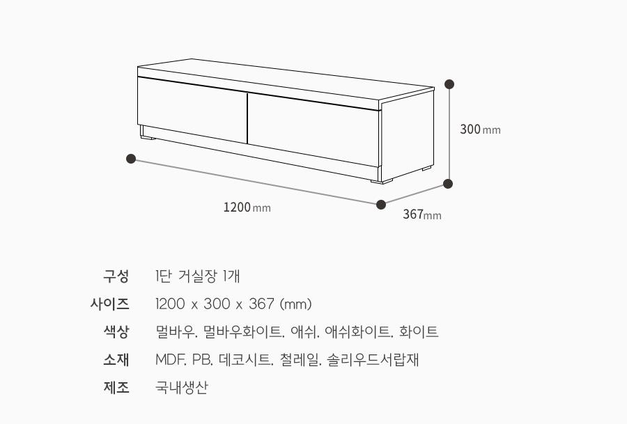 03-2_info.jpg