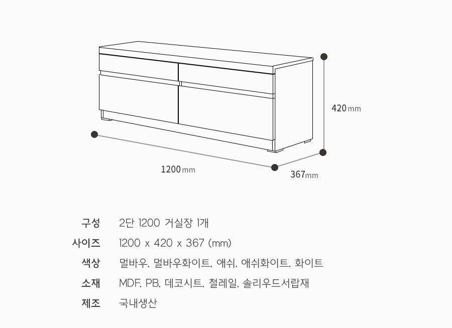 03-3_info.jpg
