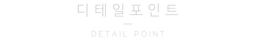 02-1_detail_title.jpg