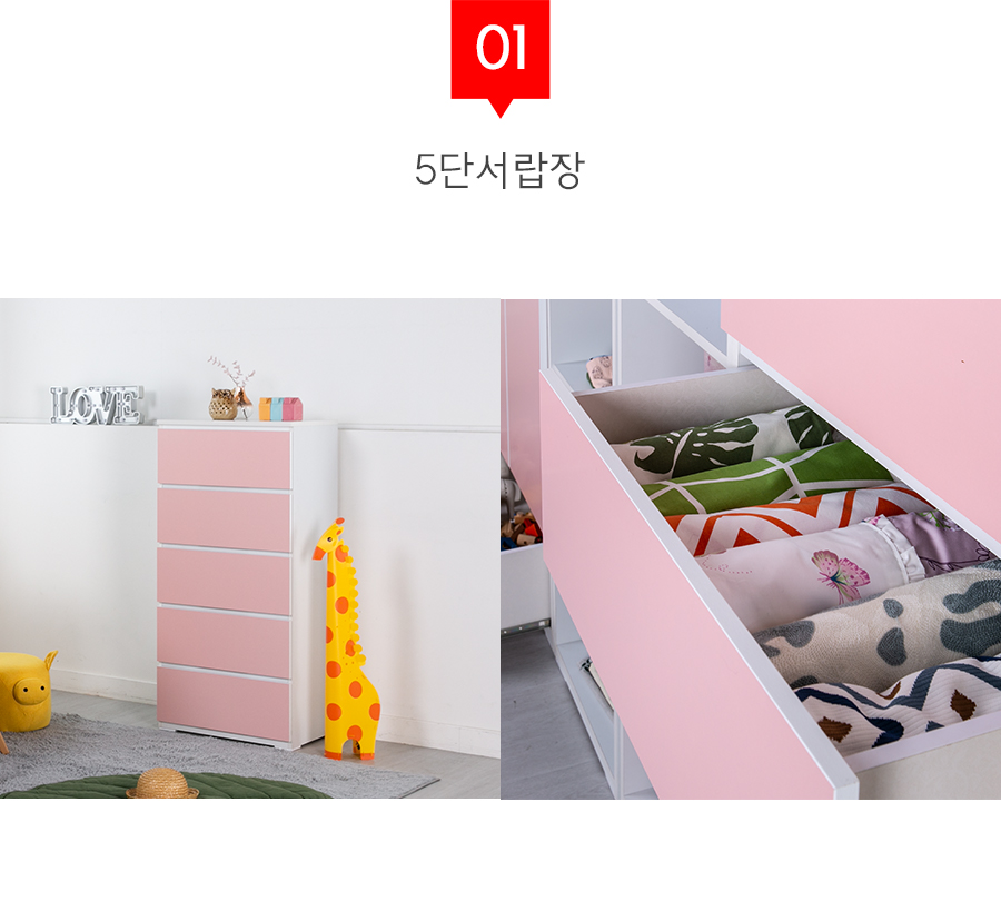 04-3_option_pink.jpg
