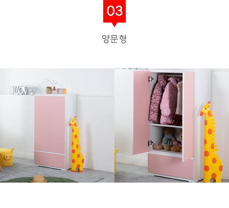 04-5_option_pink.jpg