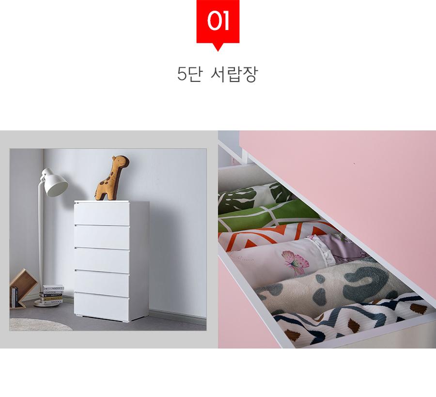 04-7_option_white.jpg