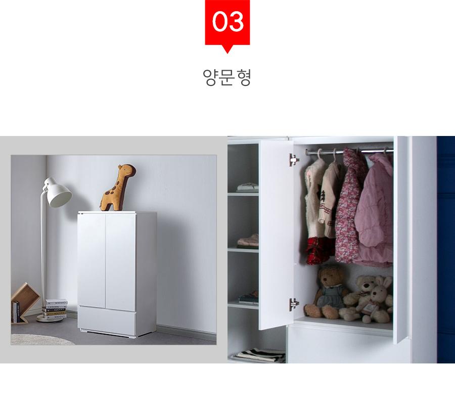 04-9_option_white.jpg