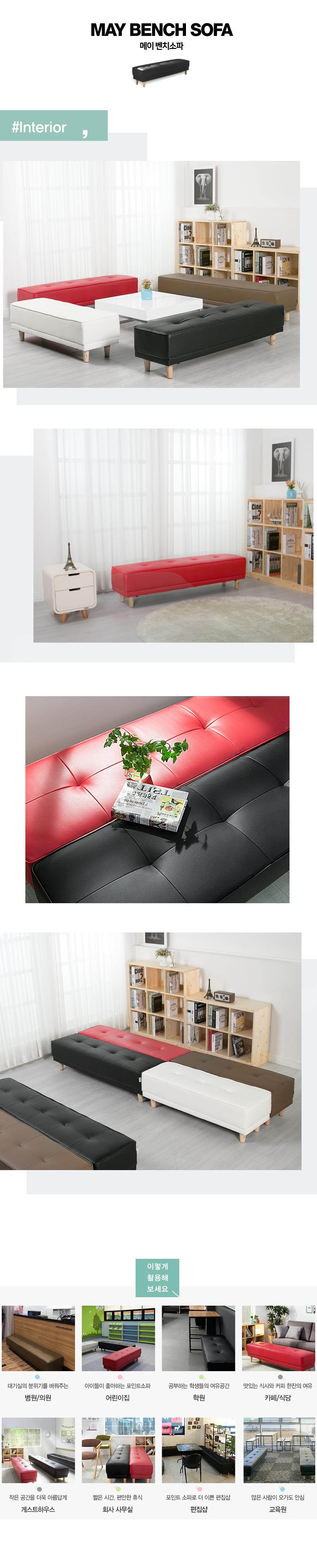 interior_may_sofa.jpg