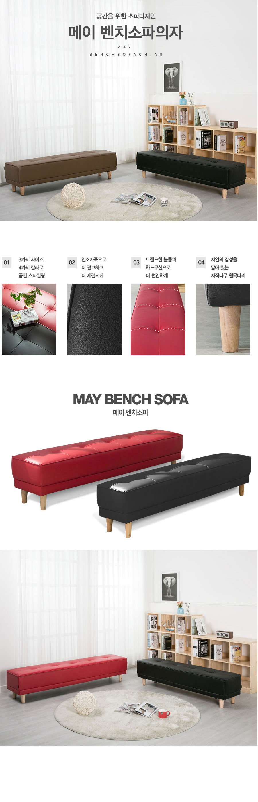 intro_may_sofa_2.jpg