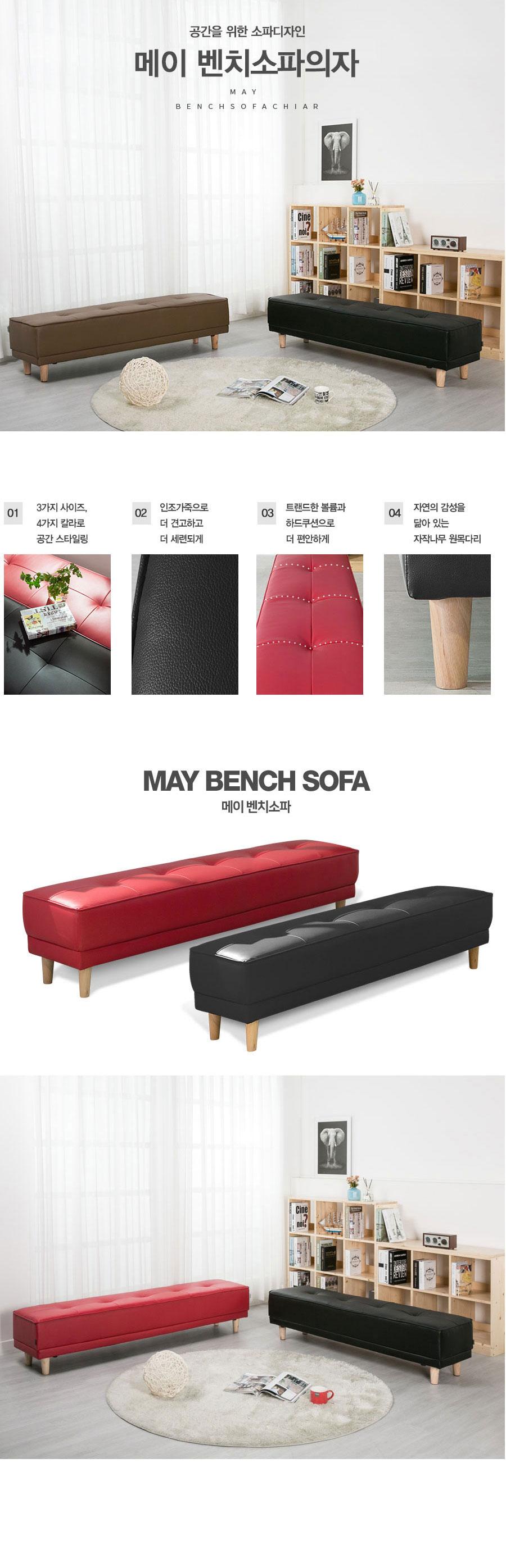 intro_may_sofa_2.jpg