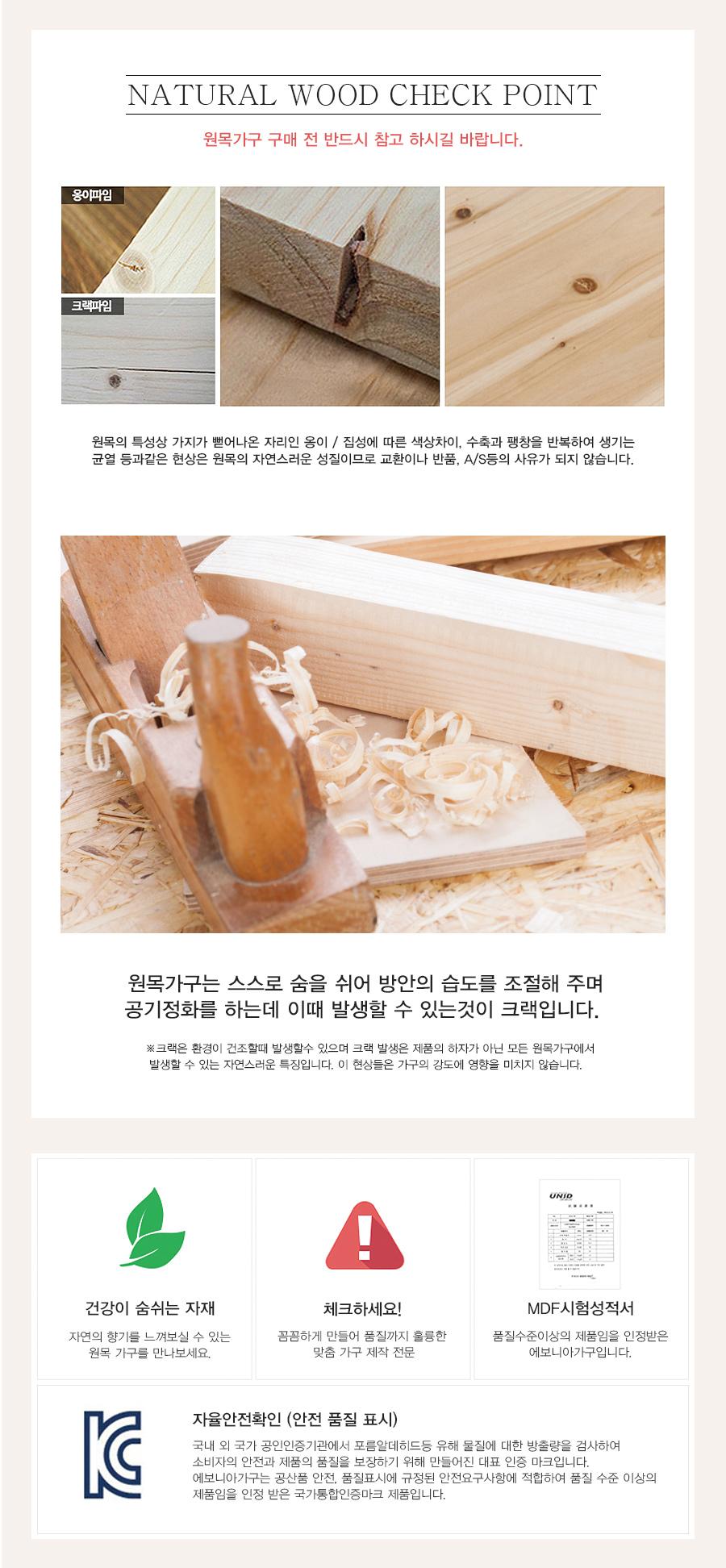 02-8_notice.jpg