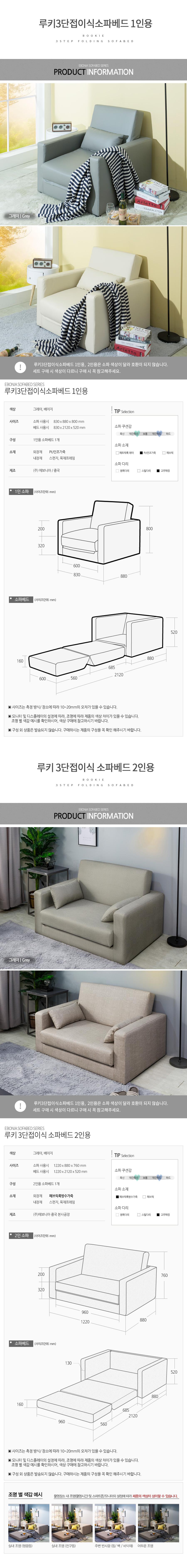 info_rookie_op.jpg