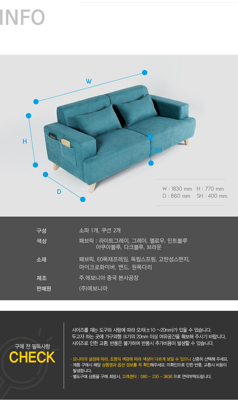 info_rugen_op_st.jpg