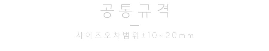 04-1_info_title.jpg