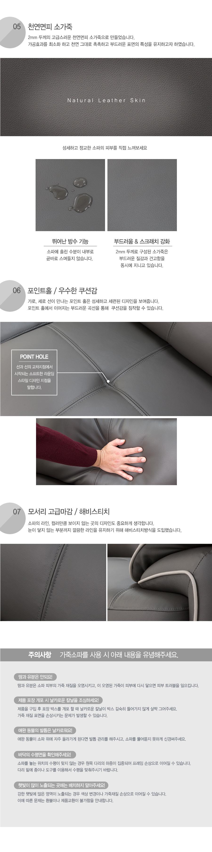 06_detail.jpg